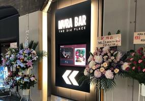 東京都千代田区内幸町1丁目に「ムラバー銀座裏コリドー店」が本日グランドオープンのようです。
