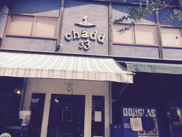 【 chadd33 】雑貨店(鹿児島県鹿児島市)