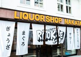 京都市下京区塩屋町に「餃子酒場ルーキー綾小路店」が8/11オープンされたようです。