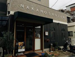 豊里6丁目エリアに新しいお店が、、、