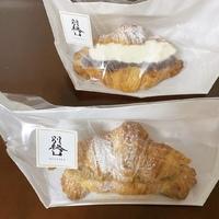 [京都駅]高級食パンとクロワッサン 別格 京都駅店