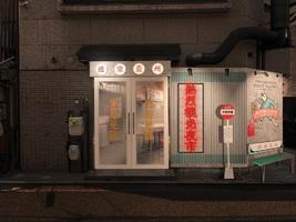 京都市下京区綾材木町にアジアン屋台「熱烈観光夜市」9月13日オープン!