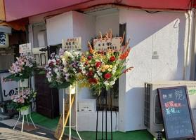 東京都足立区西新井4丁目に中華蕎麦屋「麺屋 龍」が本日グランドオープンされたようです。