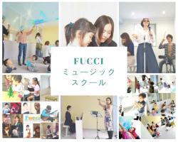27203Fucciミュージックスクール