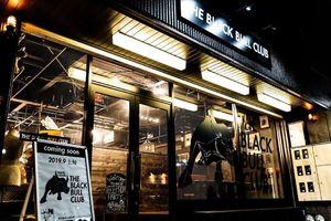 焼肉をもっと自由に...群馬県高崎市新田町の「ザ ブラック ブル クラブ」
