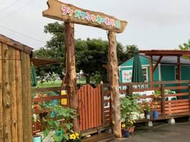 地域の子供たちを笑顔にしたい...三重県松阪市新松ヶ島町の「タケガワふれあい動物園」