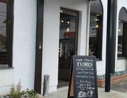 手作りキッシュと...愛知県豊橋市東脇3丁目のカフェ「フローレン」
