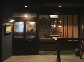 当面はテイクアウトの営業。。京都市左京区田中下柳町に『つなぐ食堂』4/18オープン