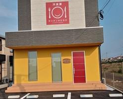 福岡県福津市手光に洋食店「キッチンたなか」が2/22にオープンされるようです。