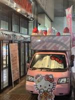 青森県初出店!「サンリオクレープ号」三春屋正面入口に11/28(土)、29(日)出店!