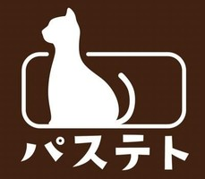 祝!8/23.プレopen『リトルパステト』スイーツドリンク&コーヒー(東京都新宿区)