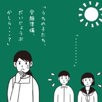 「成績保障コース」をご用意しています🌈!