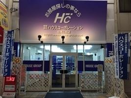 28202ハウスコーポレーション尼崎三和店
