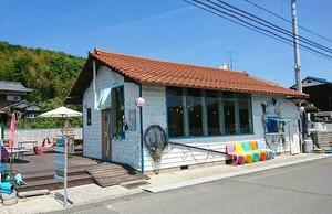 美しい瀬戸内を一望できる食堂。。香川県三豊市詫間町粟島の『あわろは食堂~粟島』