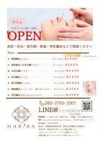 7月1日OPEN!!美容鍼灸サロン【HARIKA】