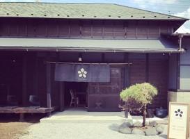 築100年の古民家を改装。。。埼玉県草加市柿木町に『うめだ商店』5/4オープン