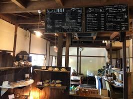 古民家カフェ。。。山口県下関市上田中町2丁目の『バグダッドカフェ』