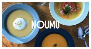 神奈川県横浜市中区住吉町に五感で味わうスープダイニング「NOUMU」10月22日オープン!