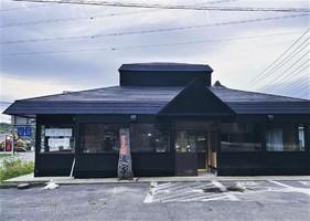 栃木県栃木市尻内町に「中華そば 栃木阿波家」が本日オープンのようです。