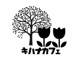 祝!5/22~プレopen『キハナカフェ』cafe(和歌山県有田市)