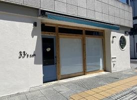 新店!長野県松本市中央に『サンサンズカフェ』7/21オープン