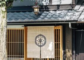 祝!10/10open『果朋 -KAHOU-』創作和菓子屋(京都市中京区)