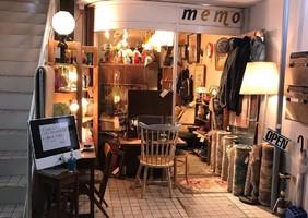 【 メモ 】中古家具と古着(東京都渋谷区)