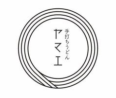滋賀県大津市桐生1丁目に「手打ちうどん ヤマエ」が本日オープンされたようです。