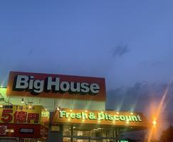 【八戸市】 「ビッグハウス湊店 」アークスRARAカード、クレジットカードが使えるようになりました!