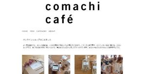 オンラインショップはじめました👜【こまちカフェ】横浜市戸塚区
