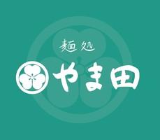 三重県津市一身田町に「麺処 やま田」が本日より3日間プレオープンのようです。