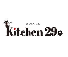祝!10/1open『kitchen29(きっちんふく)』カフェ(佐賀県佐賀市)