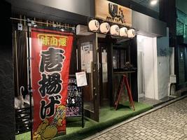 もつたじ 宇都宮釜川沿い店がOPEN!