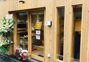 祝!4/1.GrandOpen『ファイブコーヒー』自家焙煎店(東京都台東区)