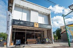 ライフスタイル発信基地...長野県大町市大町に「ドットベース大町」9/1グランドオープン