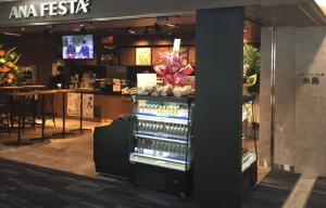 福岡空港に「カフェ&バル糸島」OPEN!
