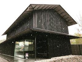 小さな現代美術館...大分県由布市湯布院町川上の「コミコアートミュージアム由布院」