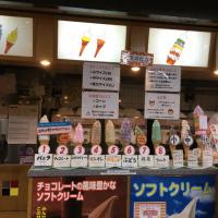 [中野駅]デイリーチコ ソフトクリーム