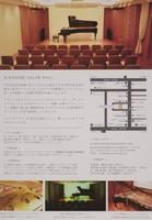 HEALING TIME 2020.2.13 紀尾井町サロンホール開催のお報せです!