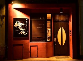 新店!奈良県橿原市中曽司町に『旬のごちそう 輪花』5/14オープン