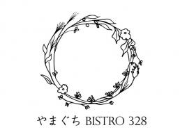 築100年古民家×サスティナブル...山口市佐山に『やまぐちビストロ328』1/11オープン