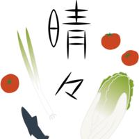 祝!3/26.GrandOpen『晴々』和食ベースのお店(京都市左京区)