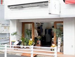 【 フラリ 】洋服と雑貨のお店(東京都世田谷区)6/20オープン