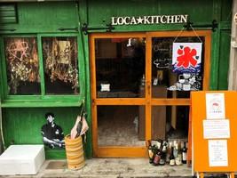 東京都杉並区高円寺南3丁目にかき氷専門店「いつも氷日和」が7/4グランドオープンされたようです。