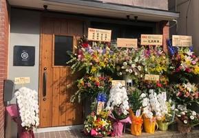 小さな純米酒とワインの酒場...新潟県新潟市西区内野町の「旬菜バル カンシチ」
