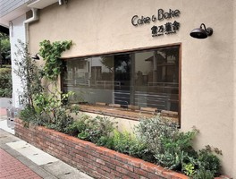 祝!6/25open『常乃菓舎』カフェ&ベイク(神奈川県横浜市青葉区)