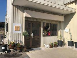 いちごで感動を届けたい。。三重県名張市東町の『風農園直売所』