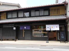 京都市中京区指物屋町にベーカリーカフェ「本日の」9月4日オープン!