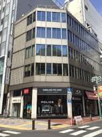13104買取エージェント新宿店