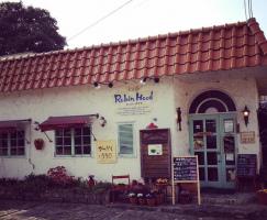 開店45周年のカフェ&キッチン。。兵庫県加古川市加古川町粟津の『ロビンフッド』